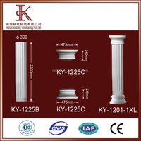 Romantic Pu Columns KY 1201 1xL