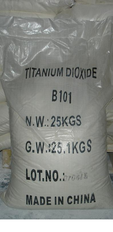 rutile titanium dioxide R218 For Paints