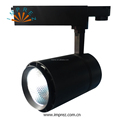 45W focusable adjustable intensity led track spot light for museum art gallery lighting