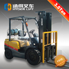 mini garden tractors 3t gasoline/lpg forklift truck price Japanese engines