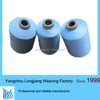 Top grade nylon dyed yarn for lace use polyamide 6 yarn