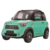 2019 new style  EEC approval  4 seat electric vehicles / mini cars with coc