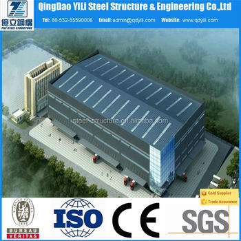 Chinese prefabricated steel building with CE certificate