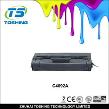 alibaba toner cartridge supplier for hp printer 1100 1100A 1100