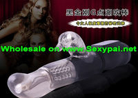 Vibrators sex anal bead for female New sex toys