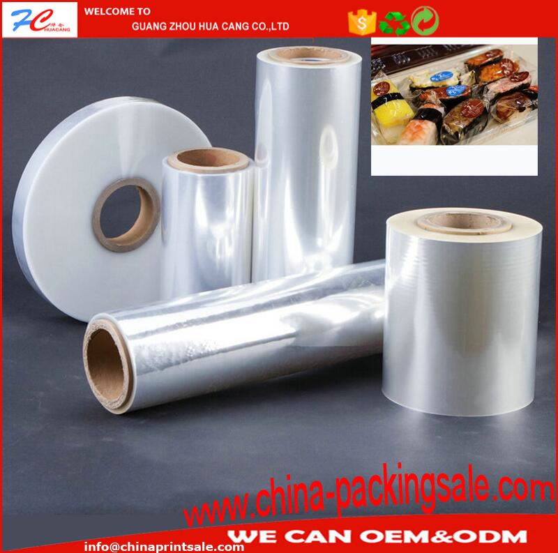 safety Anti fog packaging bopp film for food wrap with good quality
