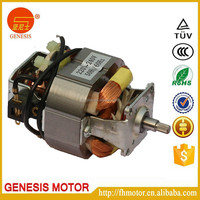 HC5420 AC motor for enterprise coffee grinder parts