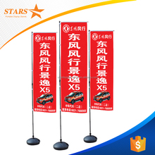 Free Samples 2016 Black Friday Advertising Water Based Flagpoles , Telescopic Pole with Hooks
