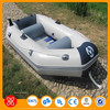 /product-detail/2015-china-factury-pvc-hull-speed-boat-inflatable-boat-fishing-boats-for-sale-60256655272.html