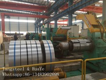 hot rolled steel coil in steel sheet