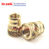 Tapered Brass Knurled Insert Nut M8