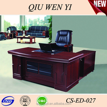 Germany expensive office furniture executive