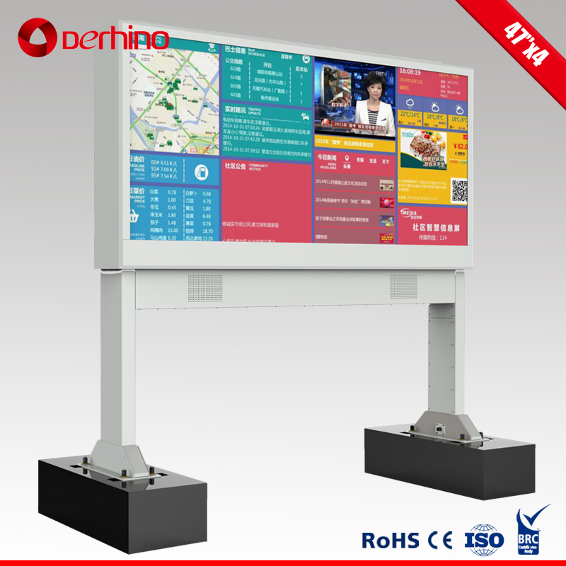 digital media displays