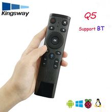 Q5 mini wireless air mouse Q5 remote controller for smart with Blutooth tv box