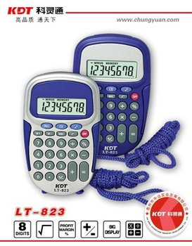 8 digits immobilizer pin code calculator