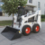Best price Skid Steer Loader With 800kg Rated Load