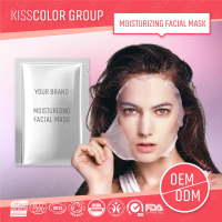 OEM silk fabric moisturizing facial mask