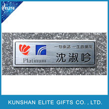 customized logo engraved metal name tag