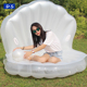 Giant Clam Float PVC Inflatable Outdoor Shell Swimming Pool Floating Mat