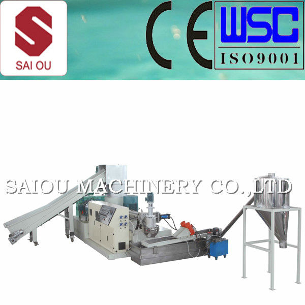 plastic granulator 100-500kg/hour waste ldpe film recycling line