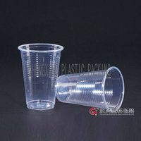 CX-3330 disposable plastic tasting cup