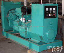 second hand diesel generator set