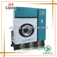 8kg Popular Commercial Laundry Dry Cleaning Machine used in Hotel and Dry Cleaner (C2CL4)