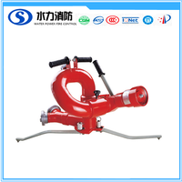 fire truck water cannon portable fire fighting water monitor for sale