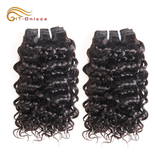 Factory Price Wholesale Synthetic Hair Padding Brazilian Hair From Brazil Virgin Hair Weave
