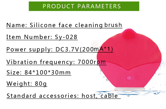2017 trending products electric silicone facial cleaning brush