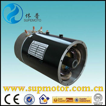 Direct Current Motor For Golf Car And Other Functional