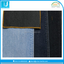 cotton polyester spandex wholesale cotton denim fabric