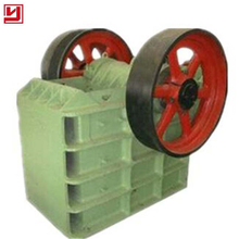 Stable Operation Manufacturer Supply Jaw Crusher/Slag Crushing Machine