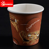 Custom printed disposable coffee cappuccino paper cups