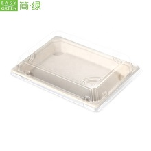 Easy Green Eco-friendly Biodegradable Sushi Pulp Paper Food <strong>Container</strong> Packaging Box