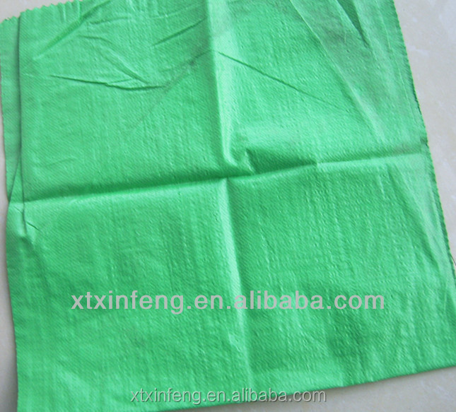 dog,sheep,cattle,pig packing pp woven feed bag