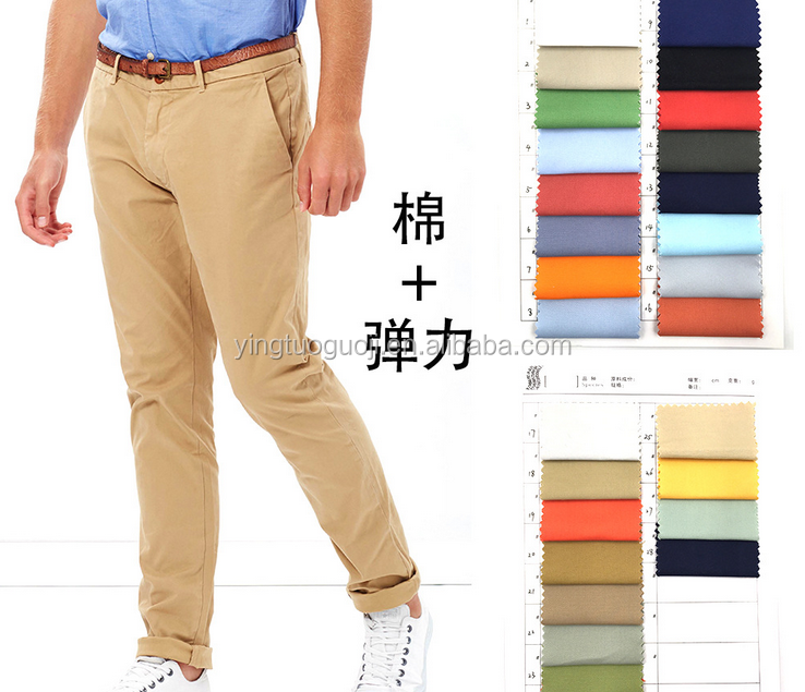 Combed 32s cotton spandex twill fabric reactive cotton weaving trousers fabric