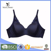 Top Quality Beautiful Young Girl Seamless Sexe / Sexi / Saxi Xxx Sexy Breast Shaper Bra