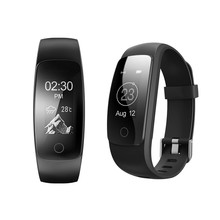S1 jw018 ID107 smart bracelet bluetooth smart bracelet manual veryfit smart wristband pedometer with sdk
