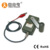 Military portable emergency hand power generator 12volt