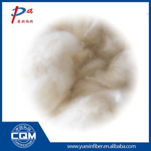 Chinese supplier achievement of prompt anionic fiber reduce body fatigue and non-toxic recycled polyester fiber