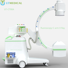 Electric adjustable c arm fluoroscopy X Ray machine