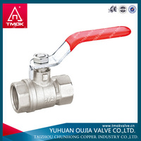 chemical plants ductile iron pfa lined ball valve of OUJIA