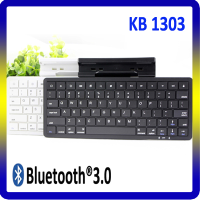 Made in China NEW product bluetooth keyboard with usb port