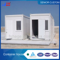 Flat pack container house /Storage house 20ft 40ft container steel house
