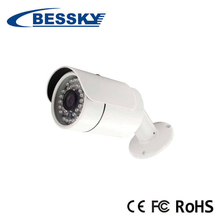 Waterproof security alarm system outdoor bullet survillance cameras systems hd support onvif