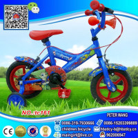 Christmas gift bicycles kids electric bike 3 wheel for kids no adults
