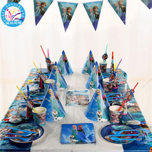 Kids Birthday Party Theme Supplies Frozen Theme Party favors