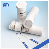 disposable medical supply for clinical diagnostic