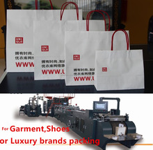 NanJiang paper bag making machine for luxury brands packing bag /automatic paper bag machine
